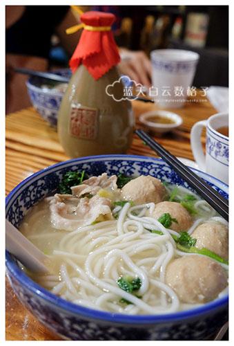 20161012_food_0022