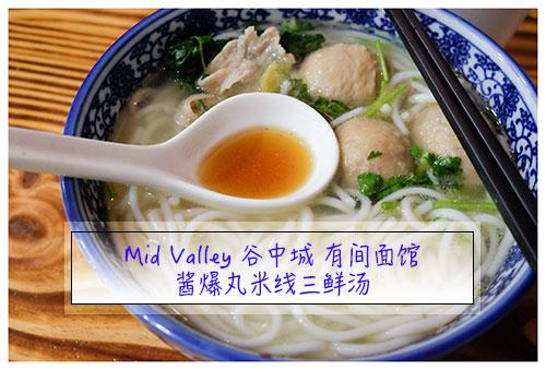 20161012_food_0030