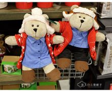 Starbucks Bearista Bear Christmas Year 2016