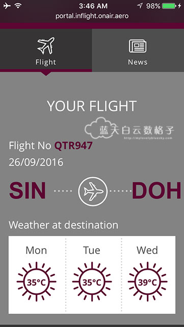 Qatar Airways : Singapore Doha @ Hamad International Airport