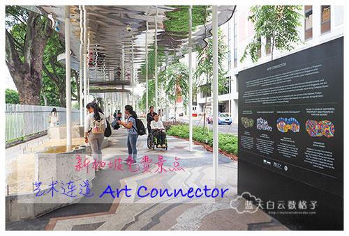 20160528_kuching-singapore_0799