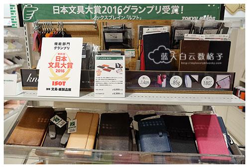 20160914_japan-osaka-usj_0051