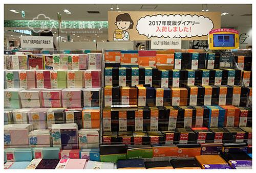 20160914_japan-osaka-usj_0054