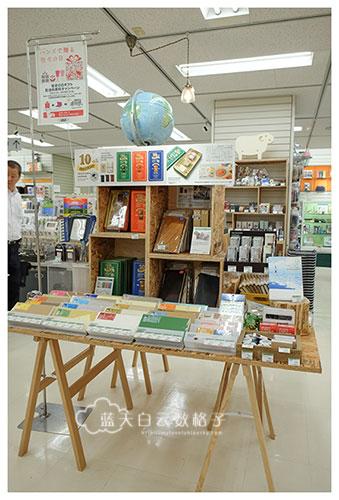 20160914_japan-osaka_2116