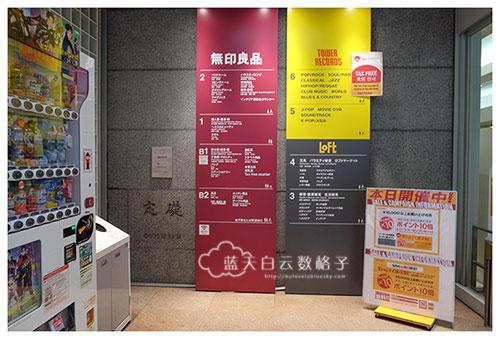 20160914_japan-osaka_2189