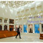 Qatar 卡塔尔旅游:Msheireb Museum