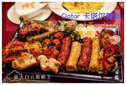 20160927_qatar-doha_1550