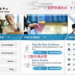 自由行申请中国旅游签证