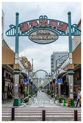 20160912_japan-osaka-usj_1445