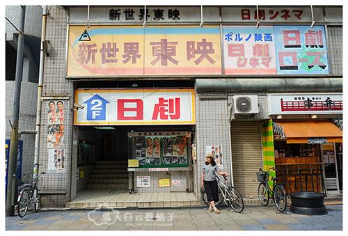 20160912_japan-osaka-usj_1455