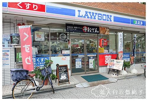 20160912_japan-osaka-usj_1566
