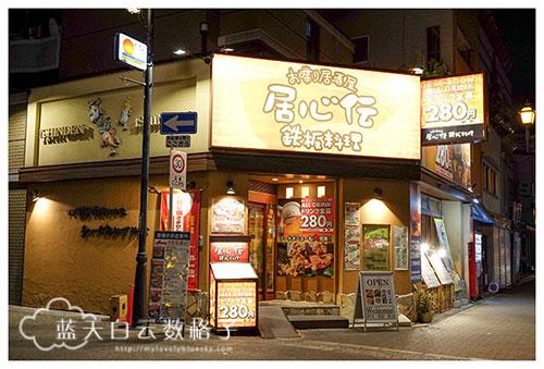 20160912_japan-osaka-usj_1843