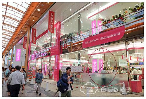 20160914_japan-osaka_2039