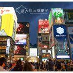 日本大阪旅游:心斋桥