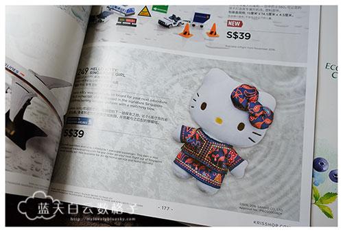 20160915_japan-osaka_1992