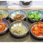 美国加州美食:长寿 Jang Su Jang Tofu Korean BBQ @Milpitas