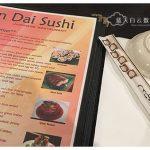 美国加州美食:Sen Dai Sushi