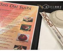 美国加州美食   Sen Dai Sushi