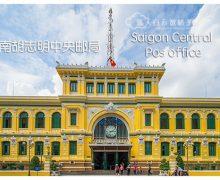 越南胡志明市旅游 | 胡志明市中央邮局 Saigon Central Post Office