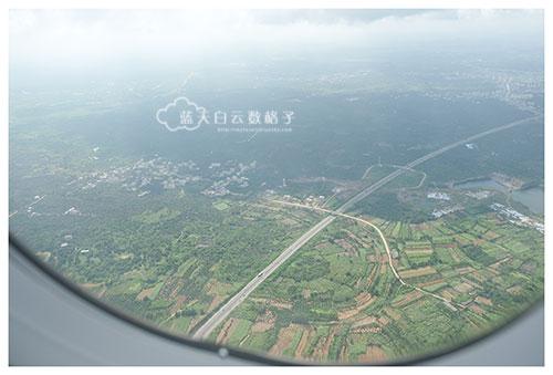 20161114_china-hainan-guiyang_1977