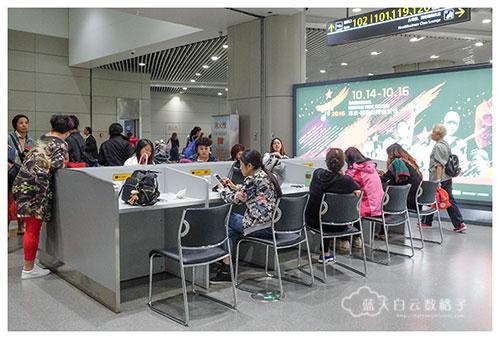 20161118_China-Hainan-Guiyang_0223