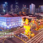 2017年农历新年: 新加坡人办年货过年