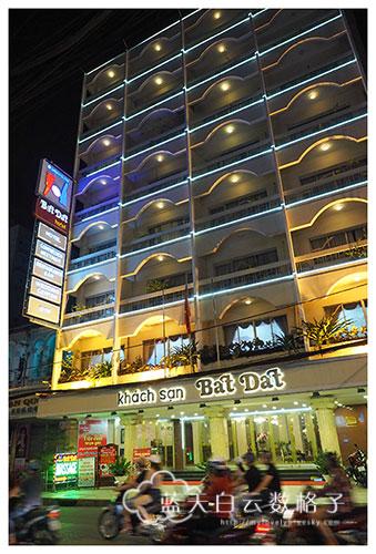 越南胡志明市第五郡(Quận 5):点都得海鲜酒家 和 Bat Dat Hotel