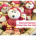 Starbucks Bearista Bear Chinese New Year Edition 2017