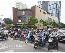 越南胡志明市旅游 | Starbucks Coffee