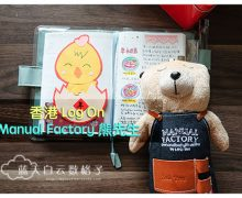 香港 Log-On | Manual Factory Bear ( MF Bear )
