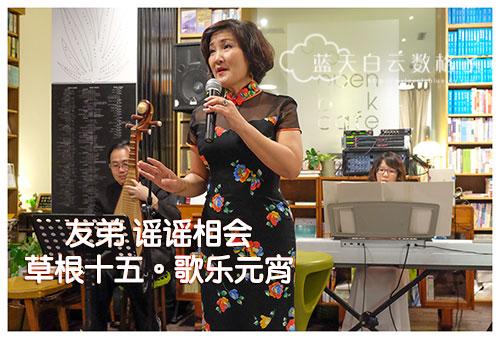 20170211_CNY_0023