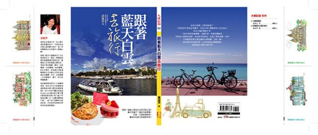 cover-0206