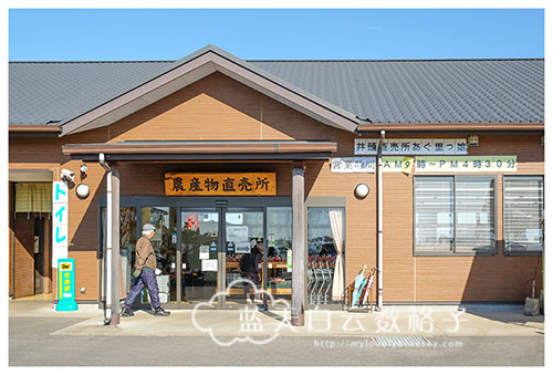 20170118_Tochigi-Prefecture_0942