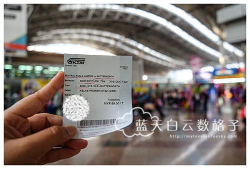 20170130_CNY_0513