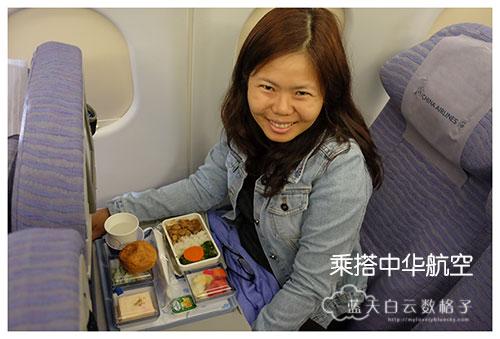 出发前往台湾