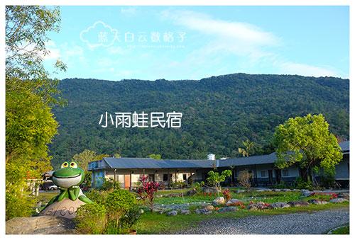 20170220_Hua-Lian-Tai-Tung-Taipei_0888