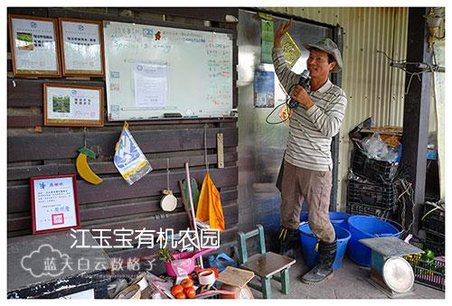 20170220_Hua-Lian-Tai-Tung-Taipei_1183