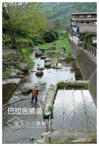 20170220_Hua-Lian-Tai-Tung-Taipei_1363