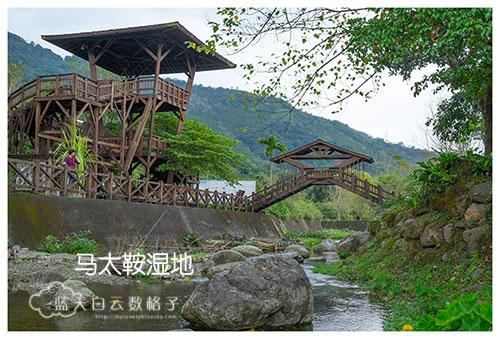 20170220_Hua-Lian-Tai-Tung-Taipei_1441
