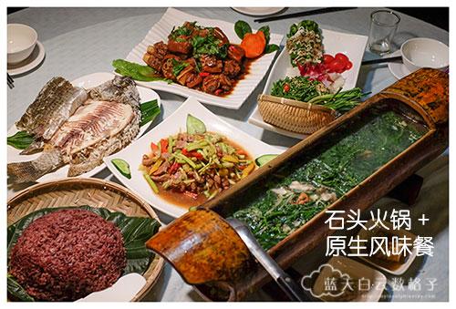 20170220_Hua-Lian-Tai-Tung-Taipei_1648