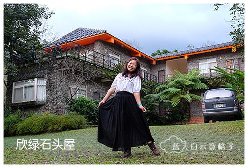20170221_Hua-Lian-Tai-Tung-Taipei_0313