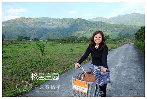 20170222_Hua-Lian-Tai-Tung-Taipei_0048