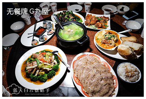 20170222_Hua-Lian-Tai-Tung_3642