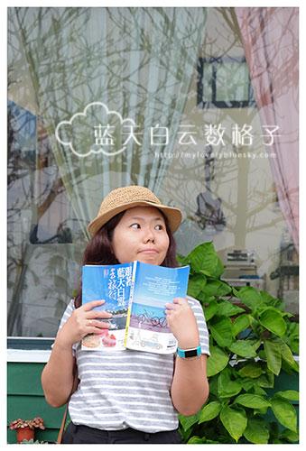 20170223_Hua-Lian-Tai-Tung_2875
