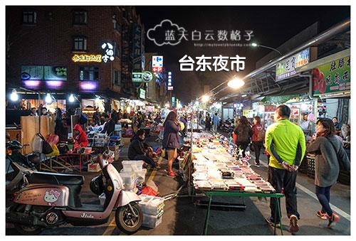 20170223_Hua-Lian-Tai-Tung_3290