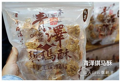 20170223_Hua-Lian-Tai-Tung_3338
