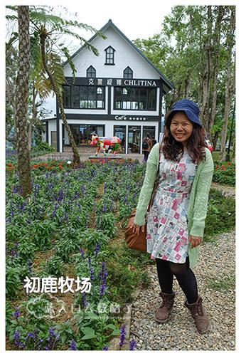 20170224_Hua-Lian-Tai-Tung_2516