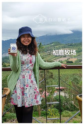 20170224_Hua-Lian-Tai-Tung_2537