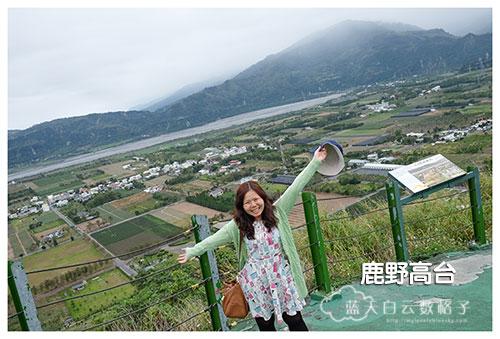 20170224_Hua-Lian-Tai-Tung_2665