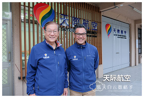 20170224_Hua-Lian-Tai-Tung_2742